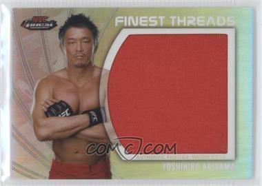 2012 Topps UFC Finest Jumbo Finest Threads #JFT-YA - Yoshihiro Akiyama