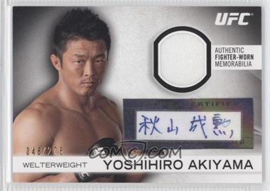 2012 Topps UFC Knockout Fight Gear Autographs #AFG-YA - Yoshihiro Akiyama /275