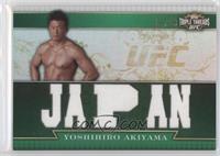Yoshihiro Akiyama /18