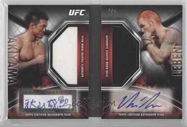 2013 Topps UFC Knockout - Memorable Match-Ups Dual Autograph Relics #MMDAR-LA - Yoshihiro Akiyama, Chris Leben /5