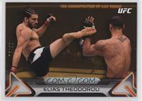 Elias Theodorou /99