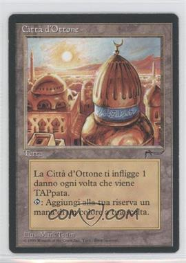 1993 Magic: The Gathering - Arabian Nights Booster Pack [Base] Italian #NoN - City of Brass