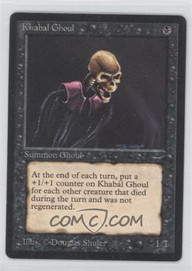 1993 Magic: The Gathering - Arabian Nights Booster Pack [Base] #NoN - Khabál Ghoul