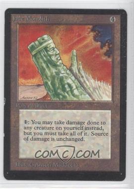 1993 Magic: The Gathering - Core Set: Beta - Booster Pack [Base] #NoN - Jade Monolith
