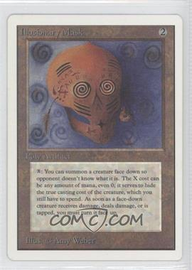 1993 Magic: The Gathering - Core Set: Unlimited Booster Pack [Base] #NoN - Illusionary Mask