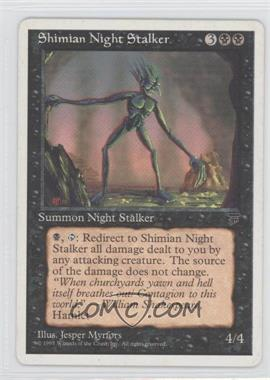 1995 Magic: The Gathering - Chronicles Booster Pack White Border Compilation Set #NoN - Legends - Shimian Night Stalker
