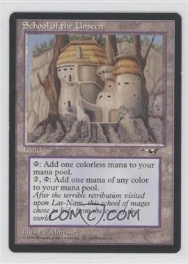 1996 Magic: The Gathering - Alliances Booster Pack [Base] #NoN - School of the Unseen
