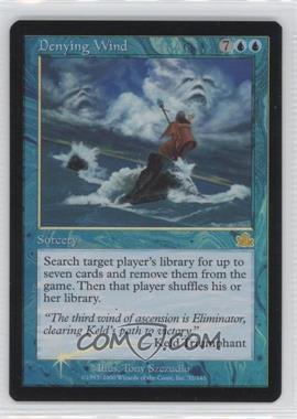 2000 Magic: The Gathering - Prophecy - Booster Pack [Base] - Foil #32 - Denying Wind