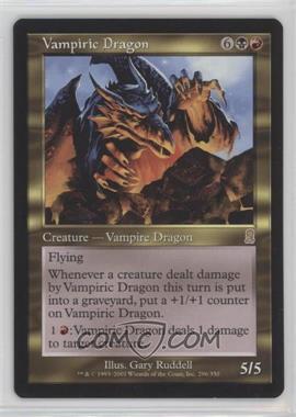 2001 Magic: The Gathering - Odyssey Booster Pack [Base] #296 - Vampiric Dragon