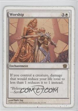 2003 Magic: The Gathering - Core Set: 8th Edition - Booster Pack [Base] #57 - Worship