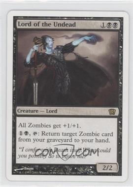 2003 Magic: The Gathering - Core Set 8th Edition Booster Pack [Base] #141 - Lord of the Undead