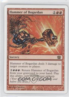2003 Magic: The Gathering - Core Set 8th Edition Booster Pack [Base] #193 - Hammer of Bogardan