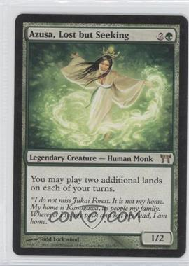 2004 Magic: The Gathering - Champions of Kamigawa Booster Pack [Base] #201 - Azusa, Lost but Seeking