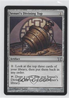 2004 Magic: The Gathering - Champions of Kamigawa Booster Pack [Base] #268 - Sensei's Divining Top