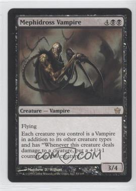 2004 Magic: The Gathering - Fifth Dawn - Booster Pack [Base] #53 - Mephidross Vampire