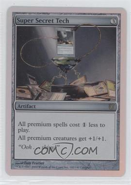 2004 Magic: The Gathering - Unhinged Booster Pack [Base] Foil #141 - Super Secret Tech