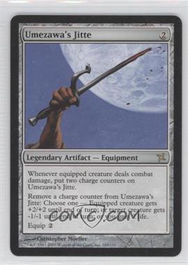 2005 Magic: The Gathering - Betrayers of Kamigawa - Booster Pack [Base] #163 - Umezawa's Jitte