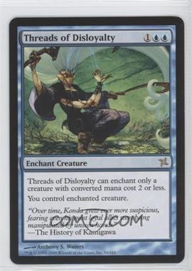 2005 Magic: The Gathering - Betrayers of Kamigawa - Booster Pack [Base] #56 - Threads of Disloyalty