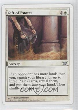 2005 Magic: The Gathering - Core Set: 9th Edition - Booster Pack [Base] #15 - Gift of Estates