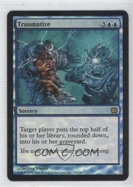 2005 Magic: The Gathering - Core Set 9th Edition Booster Pack [Base] Foil #109 - Traumatize