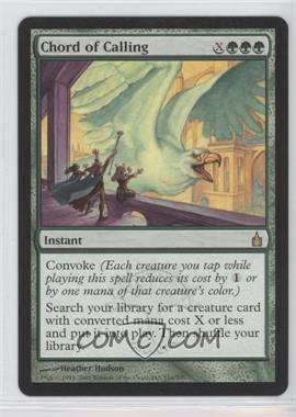 2005 Magic: The Gathering - Ravnica: City of Guilds Booster Pack [Base] #156 - Chord of Calling