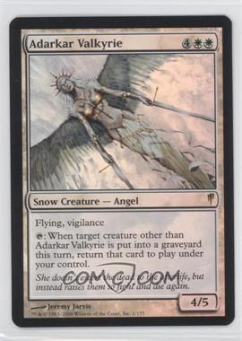 2006 Magic: The Gathering - Coldsnap Booster Pack [Base] Foil #1 - Adarkar Valkyrie