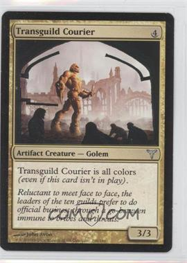 2006 Magic: The Gathering - Dissension - Booster Pack [Base] #168 - Transguild Courier