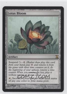2006 Magic: The Gathering - Time Spiral - Booster Pack [Base] #259 - Lotus Bloom