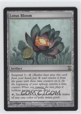 2006 Magic: The Gathering - Time Spiral Booster Pack [Base] #259 - Lotus Bloom