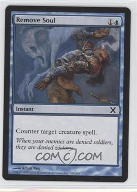 2007 Magic: The Gathering - Core Set 10th Edition Booster Pack [Base] #100 - Remove Soul