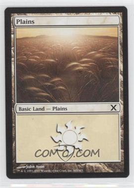 2007 Magic: The Gathering - Core Set: 10th Edition Booster Pack [Base] #365 - Plains