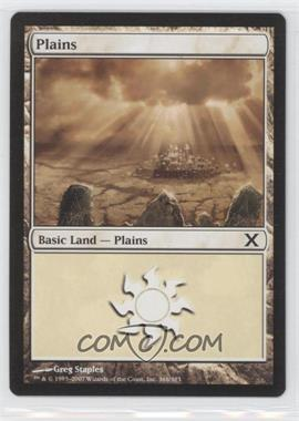 2007 Magic: The Gathering - Core Set: 10th Edition Booster Pack [Base] #366 - Plains