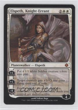 2008 Magic: The Gathering - Shards of Alara Booster Pack [Base] #9 - Elspeth, Knight-Errant