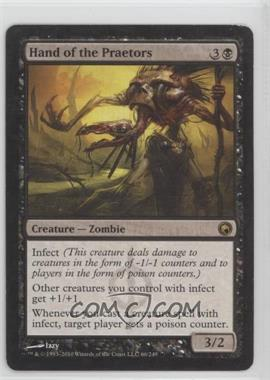 2010 Magic: The Gathering - Scars of Mirrodin - Booster Pack [Base] #66 - Hand of the Praetors