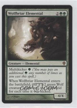 2010 Magic: The Gathering - Worldwake - Booster Pack [Base] #118 - Wolfbriar Elemental