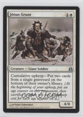 2011 Magic: The Gathering - - Commander Format #16 - Jötun Grunt
