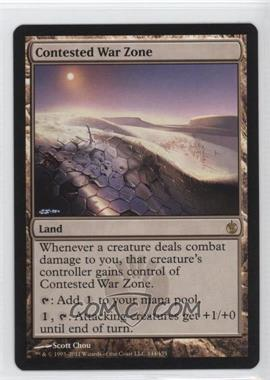 2011 Magic: the Gathering - Mirrodin Besieged - Booster Pack [Base] #144 - Contested War Zone