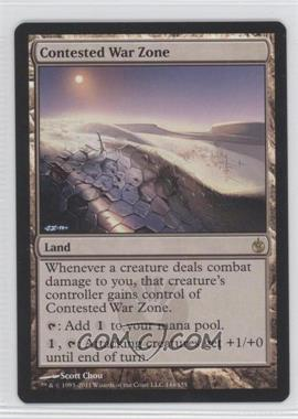 2011 Magic: the Gathering - Mirrodin Besieged Booster Pack [Base] #144 - Contested War Zone