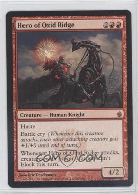 2011 Magic: the Gathering - Mirrodin Besieged Booster Pack [Base] #68 - Hero of Oxid Ridge