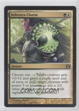 2012 Magic: The Gathering - Return to Ravnica - Booster Pack [Base] #194 - Selesnya Charm
