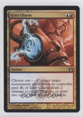 2012 Magic: The Gathering - Return to Ravnica Booster Pack [Base] #172 - Izzet Charm