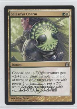 2012 Magic: The Gathering - Return to Ravnica Booster Pack [Base] #194 - Selesnya Charm