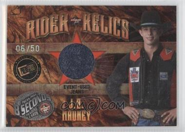 2009 Press Pass 8 Seconds Rider Relics Holofoil #RR-JM2 - J.B. Mauney /50