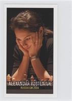 Alexandra Kosteniuk