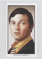 Anatoly Karpov