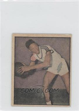 1951 Berk Ross Hit Parade of Champions #2-11 - [Missing]
