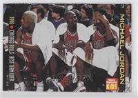 Chicago Bulls: Best Team Ever (michael Jordan)