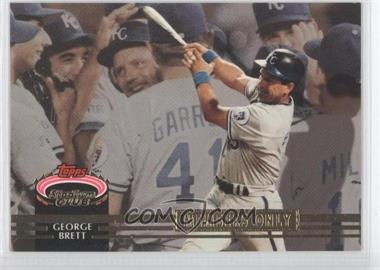 1992 Topps Stadium Club Members Only Scoreboard #GEBR.1 - George Brett