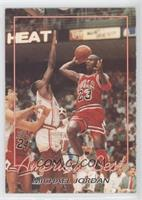 Michael Jordan /7500