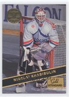Nikolai Khabibulin